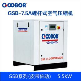 安徽合肥5.5KW螺杆空气压缩机工厂销售