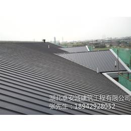 供应西安建筑屋顶铝镁锰金属屋面