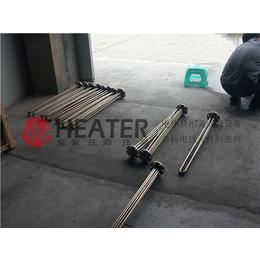 昊誉厂家供应  锅炉电热管