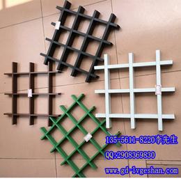 铝格栅规格 铝格栅厂家 铝合金格栅