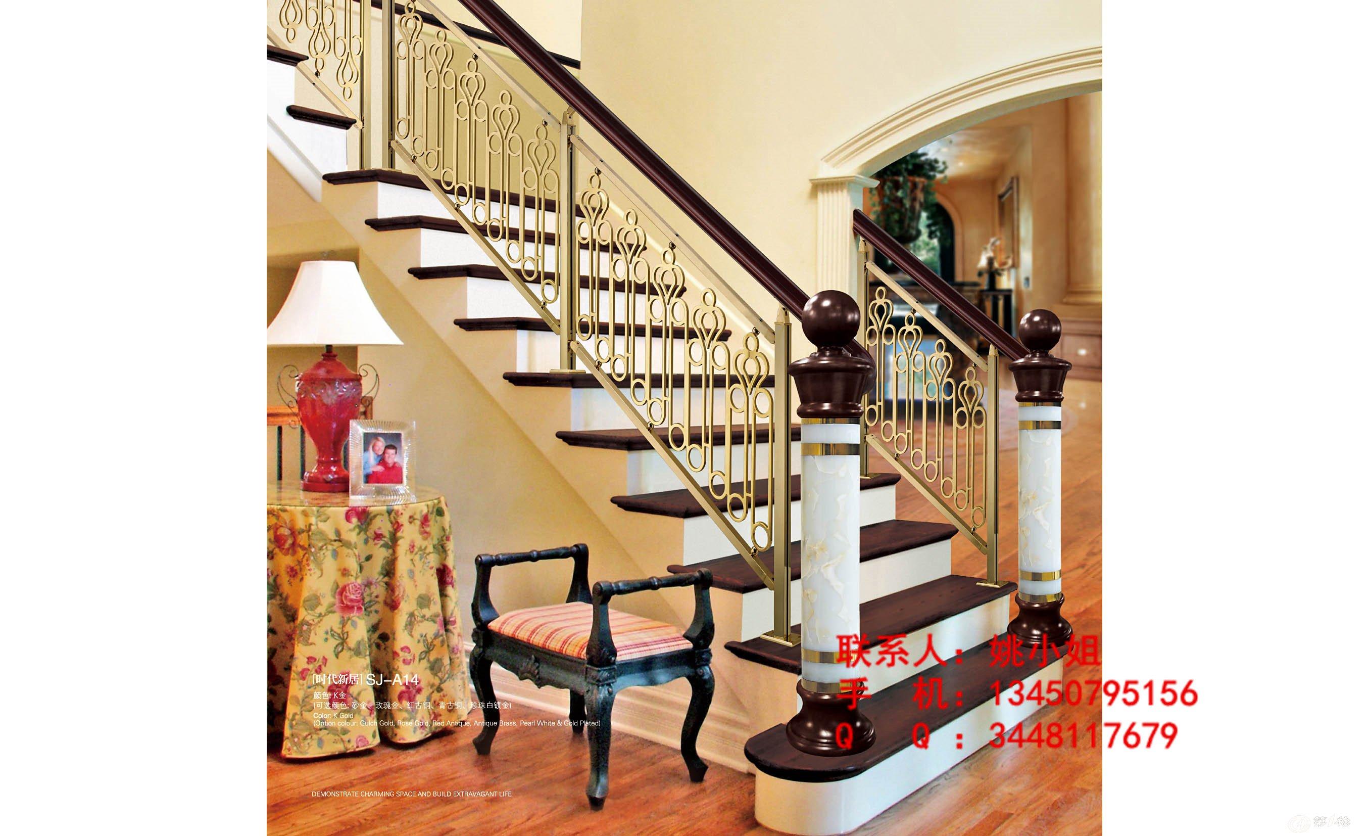 无与伦比的别墅铝艺雕花玫瑰金楼梯护栏扶手