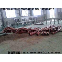 陶瓷复合管执行标准生产厂家