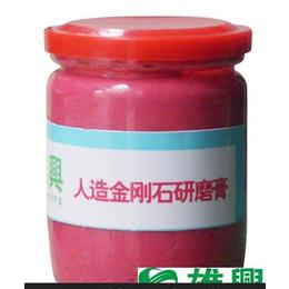 供应-研磨抛光膏-玻璃抛光膏