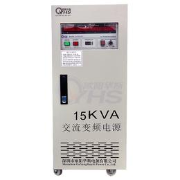 型号OYHS-98820三进单出变频电源
