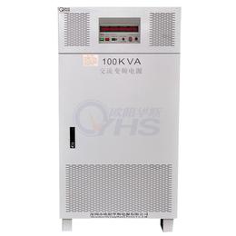 型号OYHS-988120三进单出变频电源
