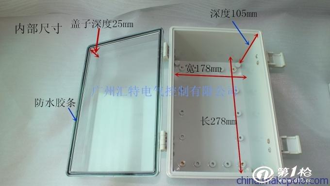 电气与能源设备 电气成套设备 配电装置 配电箱 供应透明防水接线盒