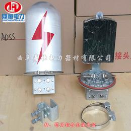 曲阜鼎恒供应ADSS光缆接头盒铝合金塔用接头盒光纤分仟盒