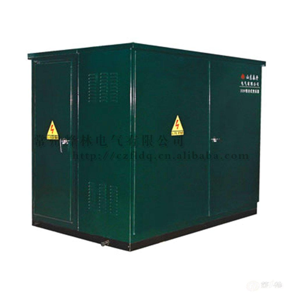 专业生产供应 供应不锈钢美式箱式变压器外壳 专业品质