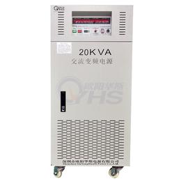 型号OYHS-98320三进三出变频电源