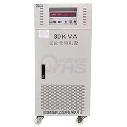 型号OYHS-98330三进三出变频电源