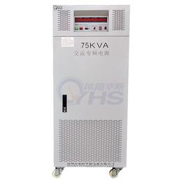 型号OYHS-98375三进三出变频电源