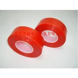 茗超红膜PET透明双面胶