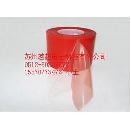 茗超红色离型膜透明双面胶