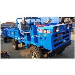 四不像工程车四驱自卸四轮农用运输车质量保证价格实惠