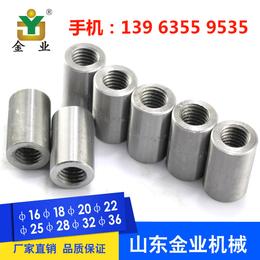 福建直螺纹套筒生产厂家 低价促销32直螺纹连接器
