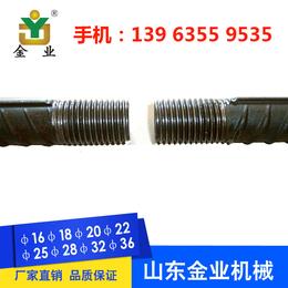 湖南省长沙市直螺纹套筒多少钱一件