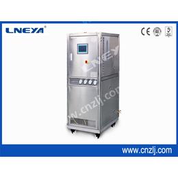 包邮生物制药行业使用精准控物料TCU高性能高低温一体机