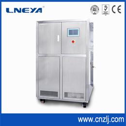 无锡专业生产工业生产使用高换热效率制冷加热一体机