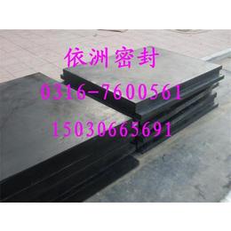 耐腐蚀橡胶板,依洲橡胶板(优质商家),耐腐蚀橡胶板价格