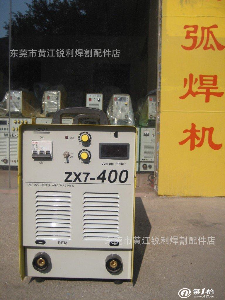 瑞力ZX7400逆变直流手工弧焊机   我们致力于打造一个为焊接事业提供集生产、销售、维修、技术咨询为一体的一站式服务体系。我们始终坚持以优异的产品、可靠的质量、优惠的价格、周到的产品售前售后服务,满足客户的高要求,赢得客户的长期信赖。 公司竭诚为广大客户服务,热忱欢迎您的垂询和合作!