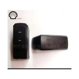 <em>手机充电器</em><em>外壳</em> 塑料<em>外壳</em> 广州番禺 注塑加工