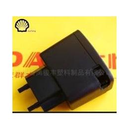 6160 <em>手机充电器</em>外壳 塑料外壳 广州 注塑<em>加工</em>