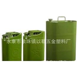 杭州厂家供应不锈钢油箱加工¶ 摩托车油箱 汽车油箱 塑料油箱