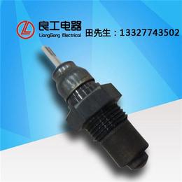 天津汽车氧传感器_镇江良工电器(优质商家)_汽车氧传感器公司