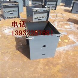 电力电缆槽钢模具 批发