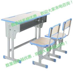厂家直销课桌椅批发 双人课桌 可定制