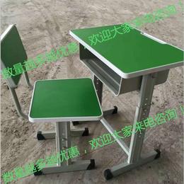 供应培训课桌椅套装  学校单人课桌椅