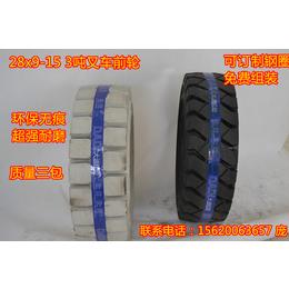 28x9-15叉车轮胎 28x9-15实心轮胎