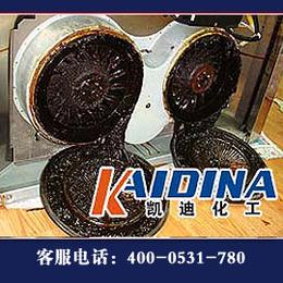 煤焦油清洗剂_凯迪化工KD-L214批发