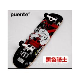 普恩特正品儿童滑板 四轮枫木滑板 儿童滑板车 厂家批发直销