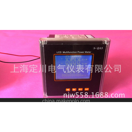 厂家直销 批发LCD多功能电力仪表CD194E-2SY/2S9