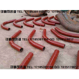 钢铁行业粉煤灰输送用陶瓷复合管