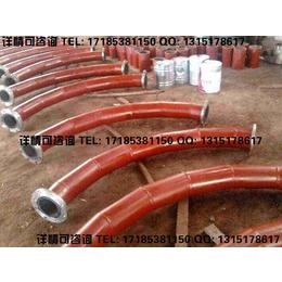 钢铁行业固体颗粒输送用陶瓷复合管