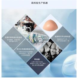 2016江西蒂億曼义乳厂家术后专用硅胶加盟招商批发直销
