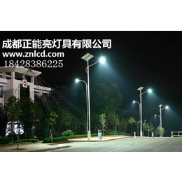 太阳能路灯厂家成都正能亮灯具有限公司