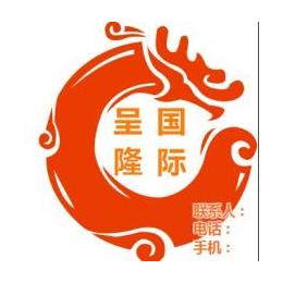 广州国际快递 海口海口国际快递 包裹全球速递 国际小包