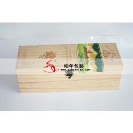 柏富森红酒木盒包装-设计生产