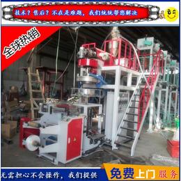 亚博国际版PP吹膜机下吹水冷-小型聚丙吹模机