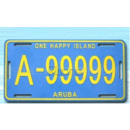 厂家供应 阿鲁巴车牌,****生产各国车牌 价格公道