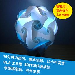 3d打印手板模型 3d打印灯饰手板模型加工制作 光敏树脂
