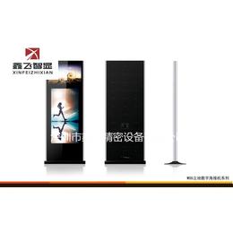深圳生产厂家 鑫飞 直销<em>电容式</em>立式广告