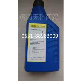 COLTRI OIL CE750润滑油VG 150