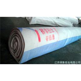 优质造纸毛毯 银象品牌毛毯