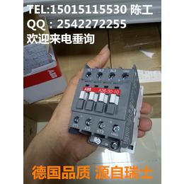 供应原装ABB DPT63-CB010 C2 2P双电源开关