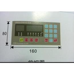 自动配料控制器LN965A