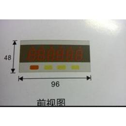 混凝土搅拌站系统专用仪表LN965F(洛阳富佳贝)